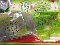 【秋の特別企画】 ☆風林火山プランを1,500円割引☆ さらにシャインマスカットゼリーをプレゼント♪