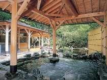 関西の温泉