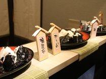 【朝食】色んな具と一緒にご飯を楽しめる、おにぎりをご用意しました。,大阪府,伏尾温泉 不死王閣