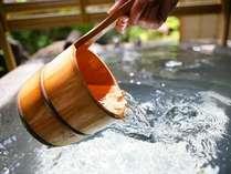 熱海七湯の一つ「清左衛門」の湯をお楽しみください。