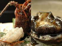 【豪華一品付】新鮮「伊勢海老のお造り」又は肉厚で柔らかい「鮑の踊焼」から一品チョイス!ふじ春旅 食