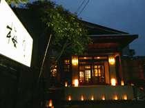 小さな宿 馬刺しと真心の料理自慢の宿 梅月 (長野県)