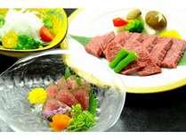世界に誇る神戸ビーフを使用した【タタキ】と【ステーキ】《例》