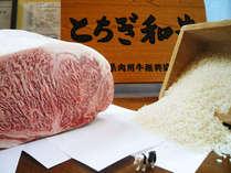 とちぎ和牛認定店です☆自慢のお肉をご賞味ください♪