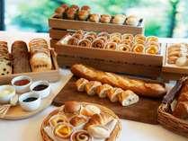 ◇ご朝食◇豊富な種類の焼き立てパンをお楽しみください。