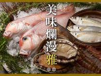 【美味爛漫 美食二ツ星】 贅沢な四季の味覚を 長州四季料理 ~雅~ 高級会席