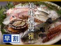 美食二ツ星~贅沢な四季の味覚を 長州四季料理~山口の地味を月替りの献立で一品ずつ御用致します