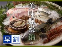 美食一ツ星~旬の味わいを愉しむ 長州四季料理~山口の地味を月替りの献立で一品ずつ御用致します