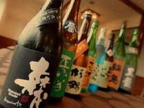 人気の黒龍、地酒などなど。お好みのお酒がきっとみつかります。