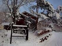 冬将軍の第一陣が到着初冠雪しスキ?、スノボ?年末からの予約受付がはじまりました。