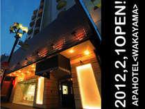 アパホテル<和歌山>(旧ベストウェスタンホテル和歌山)