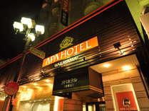 アパホテル 和歌山◆じゃらんnet