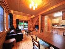 【スウィートⅠ】しゃくなげ20号館~4名様:木のぬくもりと2.5シーターのソファーでのんびりゆったり