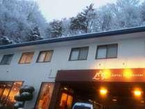 【外観】寒くもあり美しくもある茅野の冬。冬山登山、スキーなどの拠点にご利用ください。