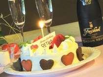 【お誕生日・記念日プラン】特別な日の思い出づくりを応援♪3つの特典付き