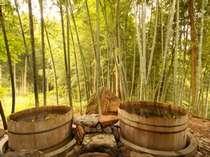 【カップルプラン】2つの特典&無料貸切風呂◆アウトは11時