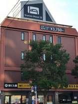 ステーションホテル25外観