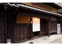 江戸時代から大切に残された京町屋です。