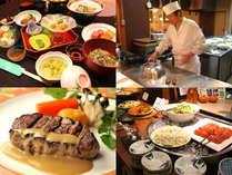 ご夕食は「旬の彩り会席」「選べるグリル」「ミニバイキング」で大満足!