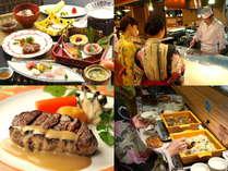 ご夕食は「旬の彩り会席」「選べるグリル」「ミニバイキング」のスタンダード内容で!