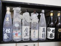 *館内一例:1階の和食処 。地元の有名銘柄の焼酎もそろえております