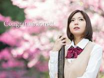 【学生さん大歓迎】進級・卒業・入学おめでとう♪春爛漫お祝いアニバーサリープラン