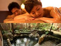【Luxury Style】カップル限定バリエステと美肌の湯で癒しのリラクゼーションプラン