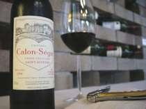 美味しいワインとの出逢い