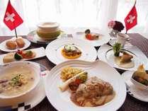 世界料理コース『スイス』