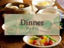 ほんのり明りが灯るレストランで食す、広東料理