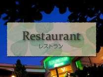 高台にある、夜景を見下ろすレストラン