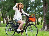電動自転車にのっておでかけ♪1日3時間無料