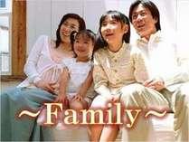 ♪♪♪家族でわいわい 朝食付きファミリープラン 大人2名+お子様2名添い寝で1万円以下♪♪♪Wi-Fi無料