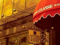 札幌クラッセホテル