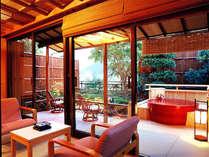 *素翁亭/信楽焼きの露天風呂付き客室です
