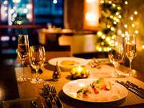 【クリスマス×10日間限定】聖なる夜に贈る~但馬牛メインの至福フレンチ&特別6大プレゼント<2食付>