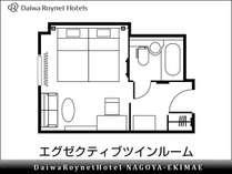 【間取り(例)】 エグゼクティブツイン 25平米 110cm幅ベッド