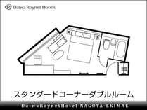 【間取り(例)】 スタンダードコーナーダブル 23平米 168cm幅ベッド
