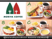 [【モリバの朝食付】3種類から選べるモーニングプレート]