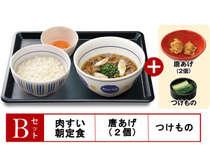 ■和食 Bセット
