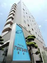 ホテル ナンカイ 倉敷◆じゃらんnet