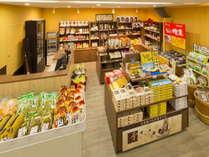 お土産処には秋田ならではの商品を多数取り揃えておりますので、旅の思い出にお立ち寄りください。
