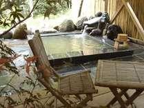 露天風呂付離れ【紅葉の間】客室露天風呂 ※温泉を使用しています