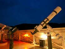 緑の風リゾートきたゆざわ屋上天文台「満天星」