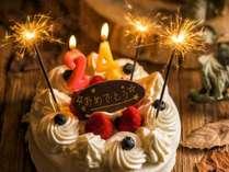 101:【森で祝う】森の中のお祝いパーティ開催!