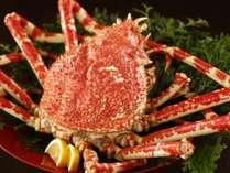 【夕食】10月~4月ごろまで、漁期間限定の高足がに≪別注可≫
