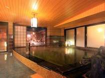 天然温泉大浴場(お肌スベスベ)