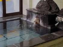 温泉効能湯ブラックシリカ風呂