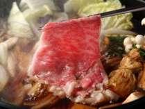 国産牛の鋤鍋 イメージ