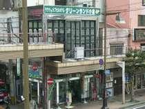 サウナ&カプセルホテル グリーンランド小倉